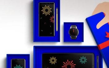 Ξεκίνησε η Samsung Blue Week
