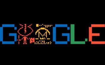 Το «Μήνυμα του Αρεσίμπο» στο σημερινό doodle της Google
