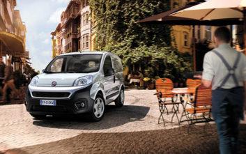 Νέα πλούσια γκάμα Fiat Fiorino