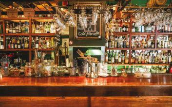 Πού να βγείτε για ποτό ακόμη και μόνοι σας