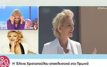Η Έλενα Χριστοπούλου ξεκαθαρίζει αν ήταν ζευγάρι με τον Ζάχο Χατζηφωτίου