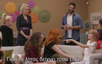 Χαμός στο Greece's Next Top Model με Ξανθούλα και «Ρονάλντο»