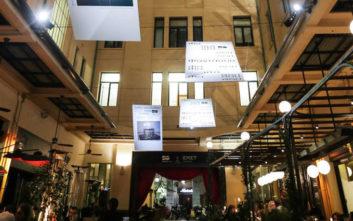 Μια ξεχωριστή βραδιά στο Salon de Bricolage με το Εθνικό Θέατρο