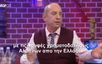 Αλβανός παρουσιαστής αποκαλεί τσοπανόσκυλα τους Βορειοηπειρώτες