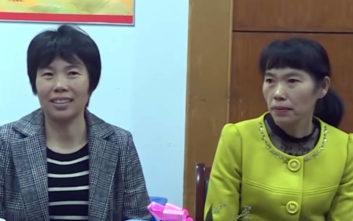 Τις χώρισαν στη γέννα, ξαναβρέθηκαν 48 χρόνια αργότερα