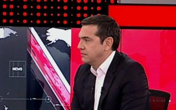 Τσίπρας: Λαϊκή απαίτηση η Νέμεσις για τα σκάνδαλα που έφεραν τη χρεοκοπία