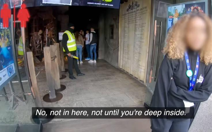 Τόσα δισεκατομμύρια κοστίζει στους Βρετανούς η χρήση τουαλέτας… χωρίς τύψεις