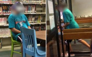 Έβλεπε πορνό στη μάσκα εικονικής πραγματικότητας μέσα σε δημόσια βιβλιοθήκη!