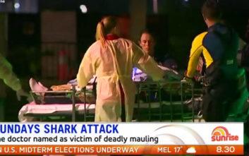 Έλληνας ομογενής ο άνδρας που πέθανε από επίθεση καρχαρία στην Αυστραλία