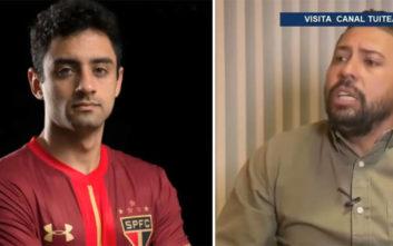 Η περίεργη ιστορία με τη δολοφονία του ποδοσφαιριστή που του είχαν ακρωτηριάσει τα γεννητικά όργανα