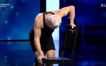 Ο 75χρονος με κορμί 20αρη άφησε άφωνους τους κριτές στο «Ελλάδα έχεις Ταλέντο»