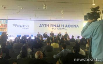 Η μεγάλη σύμπραξη για να καθιερωθεί η Αθήνα ως κορυφαίος ευρωπαϊκός προορισμός
