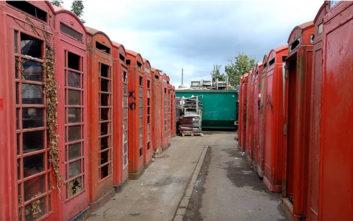 Εκεί που πάνε οι κόκκινοι τηλεφωνικοί θάλαμοι της Αγγλίας να πεθάνουν