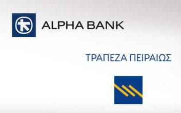 Τι λένε Πειραιώς και Alpha Bank για δημοσίευμα περί συγχώνευσής τους