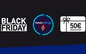 Black Friday στα καταστήματα Nova για να βρείτε το... φως σας