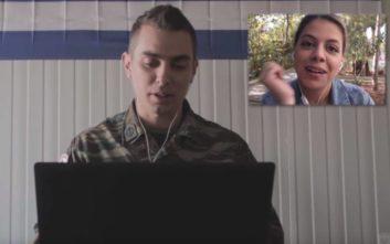 Ίντερνετ και στα απομακρυσμένα φυλάκια του στρατού ξηράς