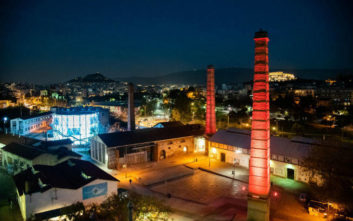 Τι να κάνετε δωρεάν στην Αθήνα το Σαββατοκύριακο 17 και 18 Νοεμβρίου