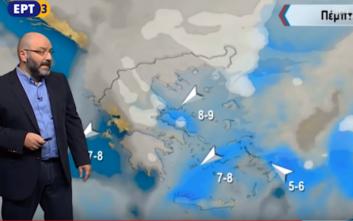 Ο Σάκης Αρναούτογλου για τον καιρό: Θα εισβάλει ο βοριάς και θα είναι παγερός