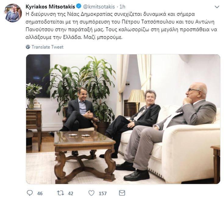 Έτσι υποδέχθηκε Τατσόπουλο και Πανούτσο στη ΝΔ ο Μητσοτάκης