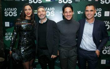 Επίσημη πρεμιέρα για τη νέα συμπαραγωγή της Nova «ΑΙΓΑΙΟ SOS»