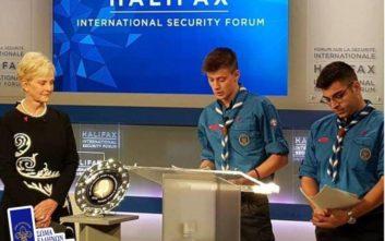 Πρόσκοποι από τη Λέσβο παρέλαβαν το βραβείο John McCain