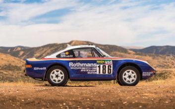 Έσπασε τα κοντέρ σε δημοπρασία η Porsche που έτρεξε σε Ράλι Ντακάρ
