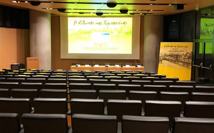 Ο Μίκης Θεοδωράκης επίτημος πρόεδρος της Επιστημονικής Επιτροπής του Μουσείου της ΑΕΚ