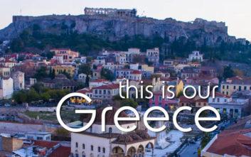 Στην Ελλάδα το «Όσκαρ» καλύτερης τουριστικής ταινίας