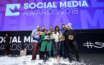 Δέκα βραβεία απέσπασε η Lidl Hellas στα Social Media Awards 2018