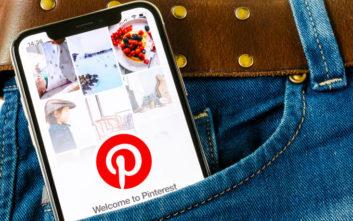 Στο πιο περίεργο μέρος «ψάρεψε» τους πρώτους υπαλλήλους του Pinterest ο διευθυντής του