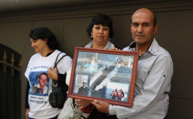 Βρέθηκε το υποβρύχιο ARA San Juan έναν χρόνο και μια μέρα μετά την εξαφάνισή του