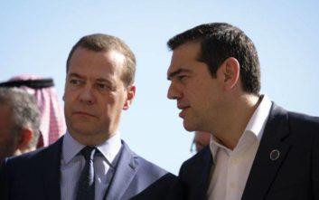 Τι θα συζητήσουν Τσίπρας και Μεντβέντεφ στη Μόσχα