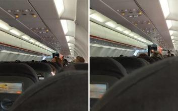 Πιλότος δεν ανακοινώνει τον προορισμό της πτήσης για να μη χαλάσει την… έκπληξη