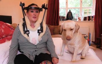 Λίγο έλειψε να μείνει παράλυτη… από τον σκύλο της