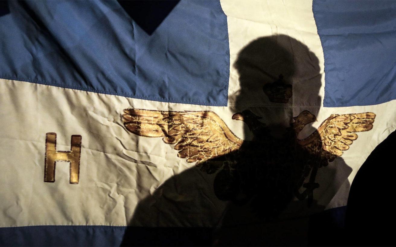 Ποιο ήταν το Μέτωπο Απελευθέρωσης Βορείου Ηπείρου