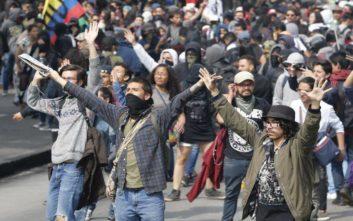 Κολομβία: Η κυβέρνηση κλείνει τα σύνορα για τρεις ημέρες