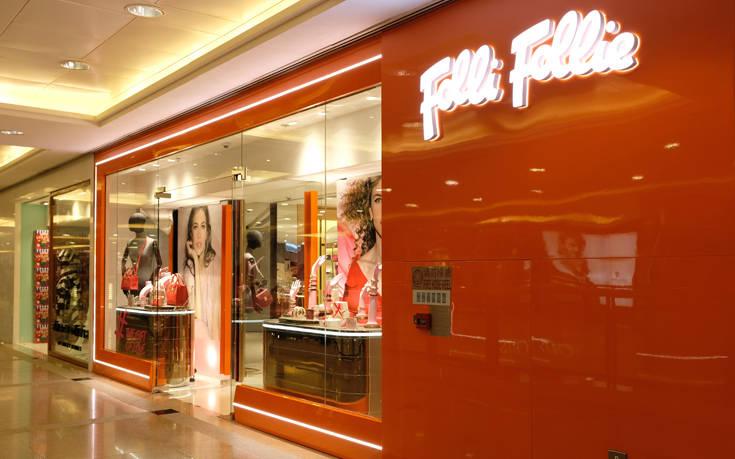 Αίτημα για αλλαγή διοίκησης στη Folli Follie από την Επιτροπή Κεφαλαιαγοράς