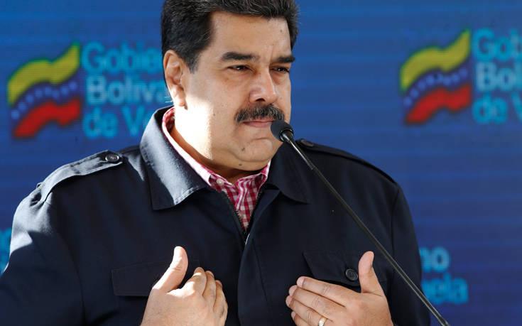 Ο Μαδούρο κατηγορεί σύμβουλο του Λευκού Οίκου ότι ηγείται εισβολής στη Βενεζουέλα