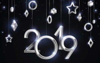 Το newsbeast.gr σάς εύχεται χρόνια πολλά και καλή χρονιά!