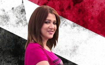 Αποφυλακίστηκε Αιγύπτια ακτιβίστρια που είχε συλληφθεί για «διασπορά ψευδών ειδήσεων»