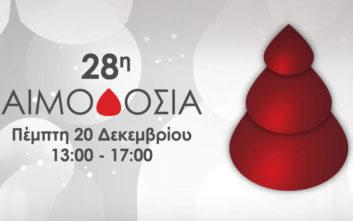 Στις 20 Δεκεμβρίου η 28η εθελοντική αιμοδοσία στην Κεντρική Κλινική Αθηνών