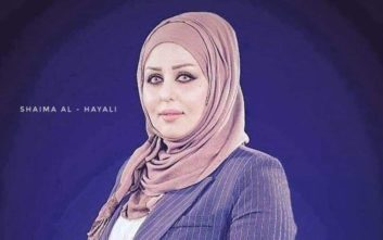 Παραιτήθηκε μετά από μόλις μια εβδομάδα η νέα υπουργός παιδείας του Ιράκ