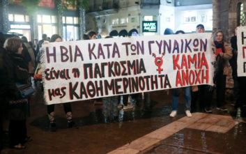 Πορεία στην Αθήνα με αφορμή τη δολοφονία της φοιτήτριας στη Ρόδο