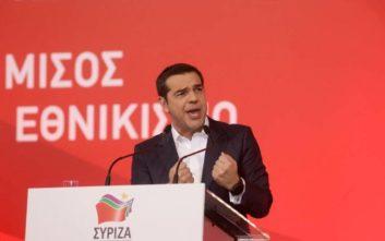 Τσίπρας: Δεν πουλάμε τη Μακεδονία, βάζουμε τέλος στην παραχάραξη της ιστορίας