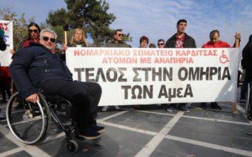 Παναναπηρικό συλλαλητήριο στο κέντρο της Θεσσαλονίκης