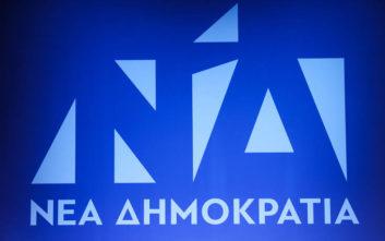 ΝΔ: Να απαντήσει ο κ. Τσίπρας ποιος κρύβεται πίσω από αυτό το «White Porsca»