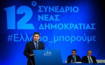 Παραμένει γραμματέας της ΝΔ ο Λευτέρης Αυγενάκης