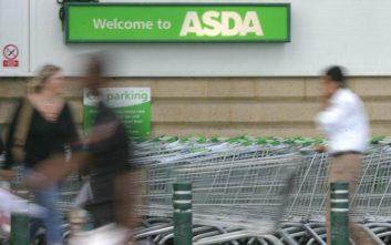 Εκκενώθηκε σούπερ μάρκετ στη νότια Αγγλία μετά από απειλή για βόμβα