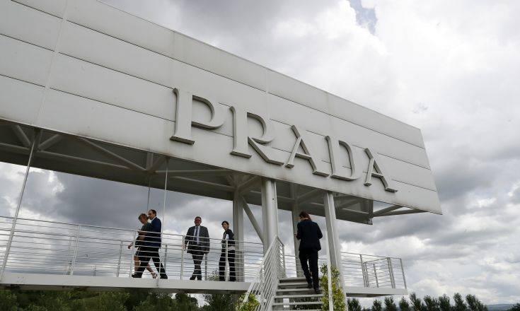 Ο οίκος Prada αποσύρει μικρές φιγούρες ως ρατσιστικές