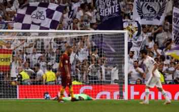 Οι ακροδεξιοί οργανωμένοι οπαδοί της Ρεάλ Μαδρίτης που επιδιώκουν εμφύλιο στην κερκίδα